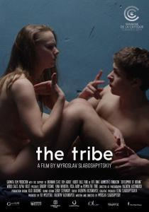 plemya_the_tribe-726264664-large
