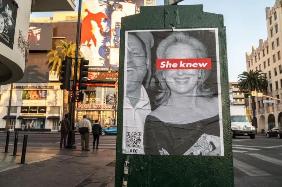 she-knew01.jpg